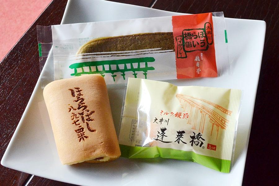 蓬莱橋のお菓子