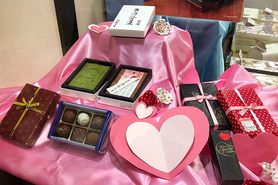 龍月堂のバレンタイン