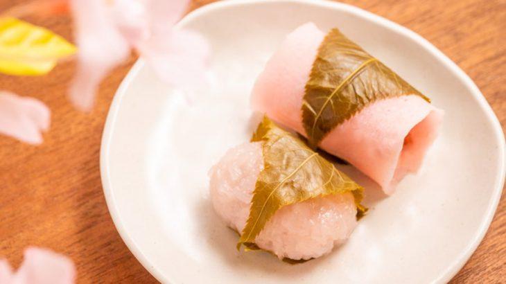 関東・関西、2つの桜餅を食べくらべてみて!