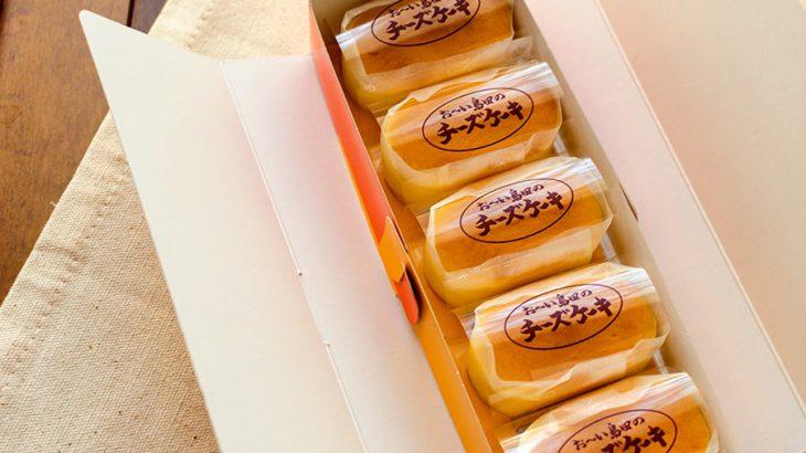 親子で食べたい!フワフワとろける人気のミニチーズケーキ