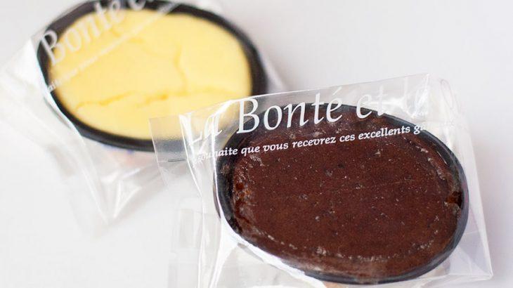 フォンダンショコラと半熟チーズ
