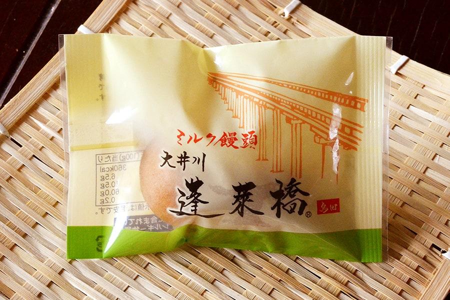 ミルク饅頭蓬莱橋