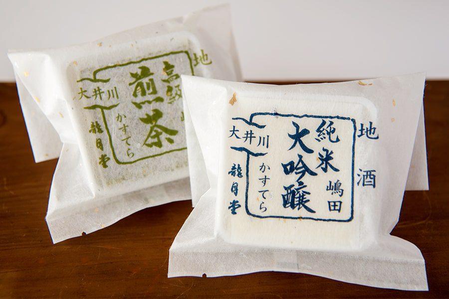 純米大吟醸カステラ&煎茶カステラ