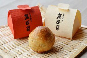 パイの中は島田の抹茶と栗がまるごと1個♪人気の銘菓「島田宿」