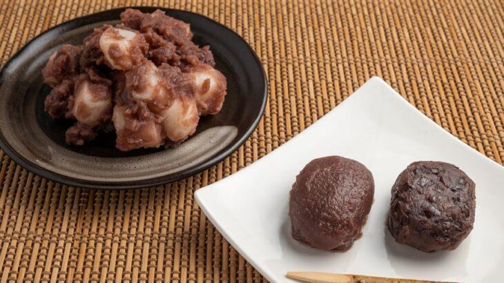 お盆の和菓子「糸切り団子」と「あんころ餅」